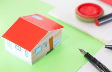 平屋が安いハウスメーカーはここ!平屋を安く建てるコツ3つとは?