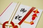 初節句のお祝い金の相場っておいくら万円?いつ渡せばよいの?