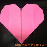 ハートを折り紙で折りたい!かんたん!作り方5種類!必見!動画で解説!