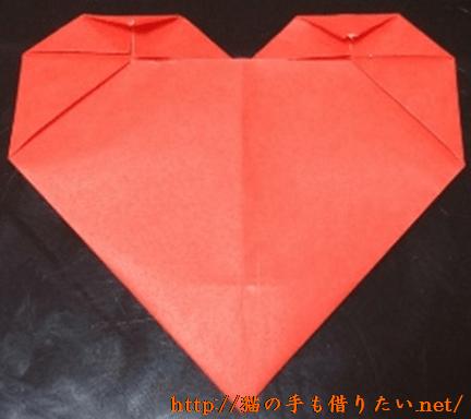 ハート折り紙折り方④