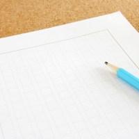 読書感想文の書き方のコツを抑えて、ササッと宿題を終わらせよう!