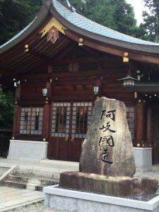 速谷神社スポット
