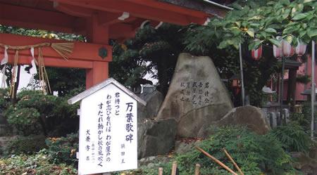 市神神社 額田王の歌碑