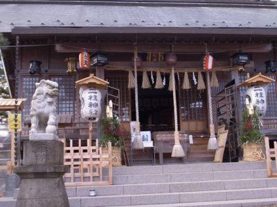 二柱神社(ふたはしら神社)