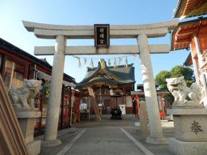沖田神社スポット