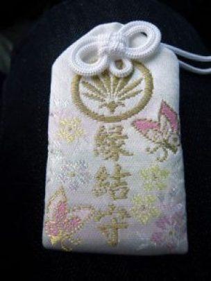 静岡浅間神社お守り