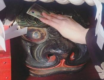 志和稲荷神社(しわいなり神社)銭撫獅子