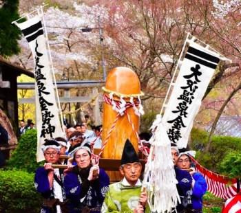 大沢金勢神社
