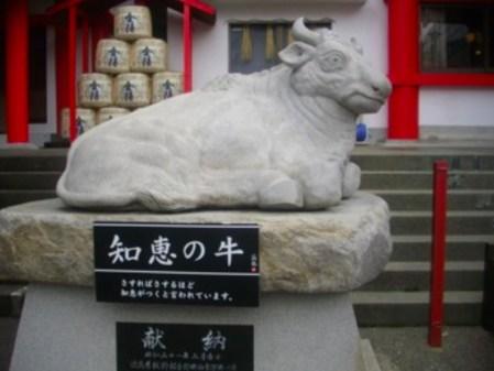 徳島眉山天神社(とくしまびざんてん神社)知恵の牛