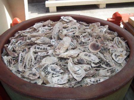 竜宮神社 貝殻祈願