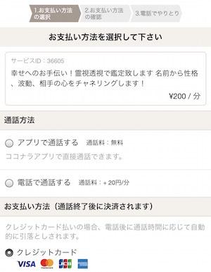kantei_5