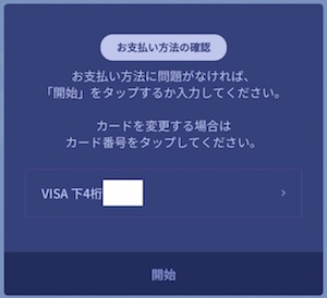 kantei_9