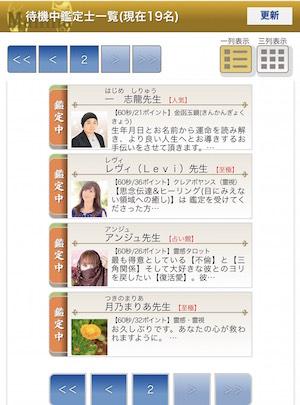 kantei_j1