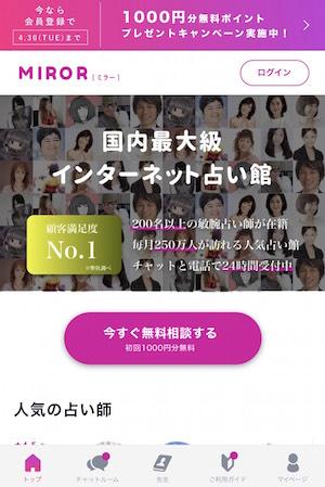 line_touroku_1