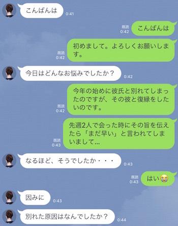 risa_1