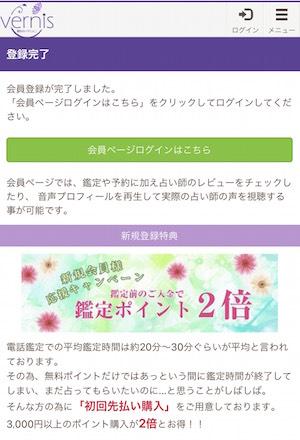 shinki_4