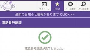 syoki_4