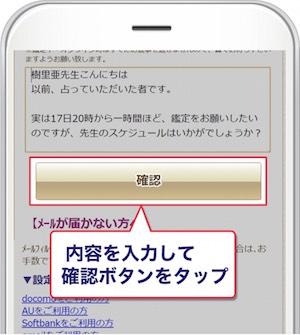 yoyaku3_2