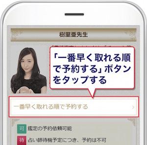 yoyaku_2
