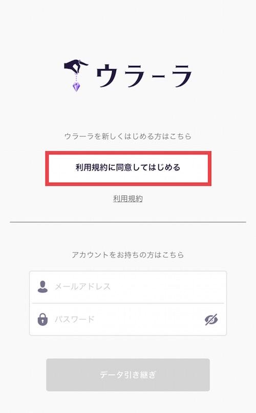shinki_2