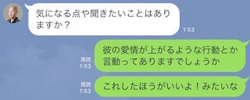 tenu_4