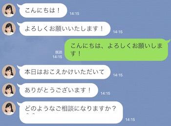 yama_1