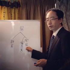 榎本惺心先生