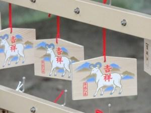 一宮神社イメージ