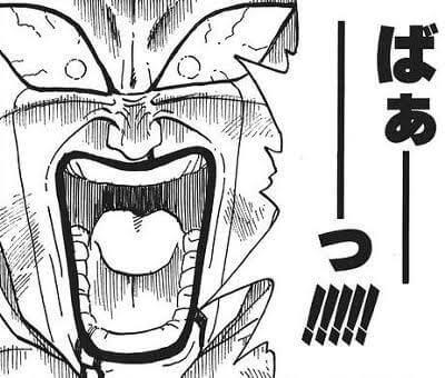 メンテ!メンテ!メンテ!メンテ!メンテ! ※2/6深夜対応の追記