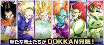 4/1に新たにドッカン覚醒するキャラクター達の予告!