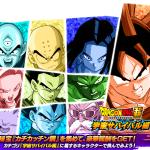 quest_top_banner_335_1