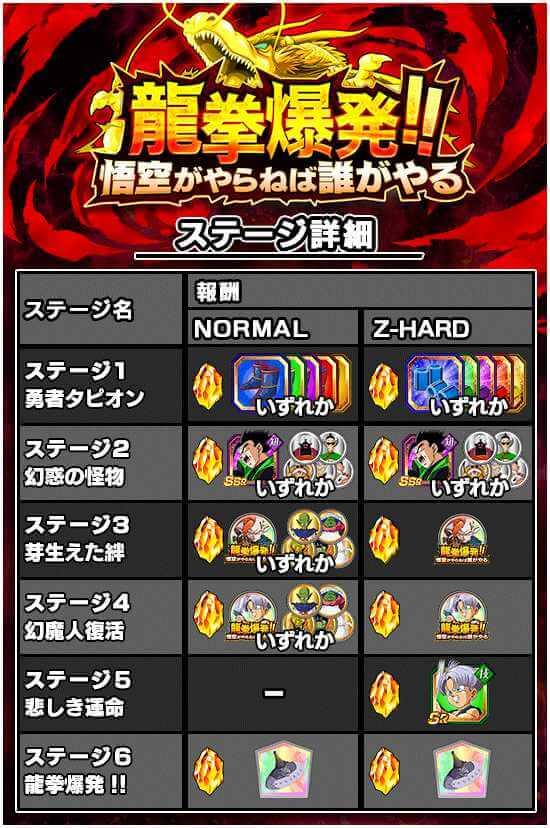 news_banner_event_338_B
