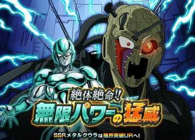 【超激戦】絶体絶命!!無限パワーの猛威『無限の機械パワー』攻略情報。ノーコンデッキなど