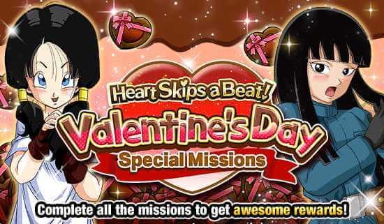 【ドッカンバトル】海外版でバレンタイン秘宝・ミッション等が追加。日本版では…?