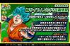 【リーク情報】3体の新極限キャラクター達が先行公開!