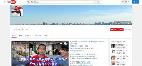日本人ユーチューバーの年収ランキング