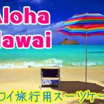 hawai_eye