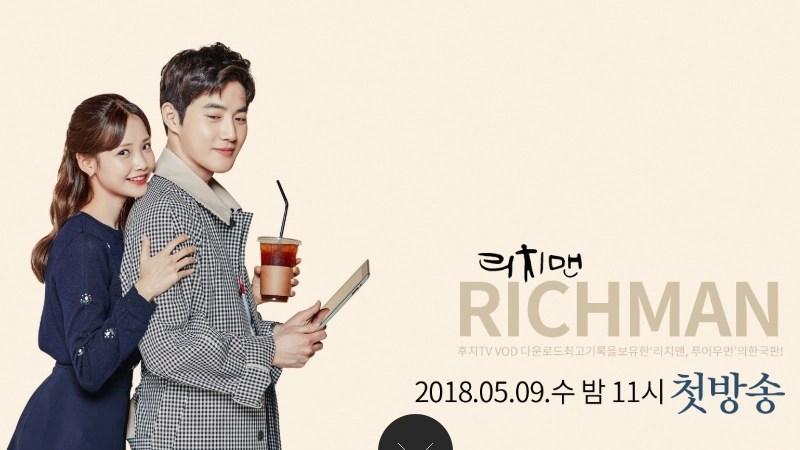 リッチマン 韓国ドラマ キャスト