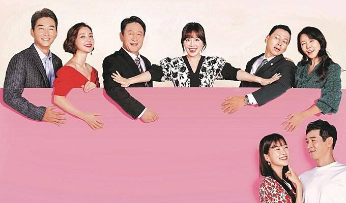 チャ・ダルレ夫人の恋人 韓国ドラマ
