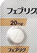 フェブリク錠20mg-re