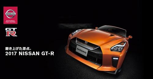 NISSAN 新型 GT-R 2017