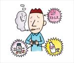 胃潰瘍について【TPP情報あり】。