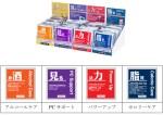 【オモロー】オフィスで手軽に健康管理。法人向けサプリメント「 ビジネスサプリ®(ビズサプ®)」が販売開始。