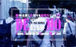 【嵐の予感】高校生が主催! teensSowl(ティーンズソウル)8月2日(日)渋谷「戦争法案に反対する高校生によるデモ」16時集合!