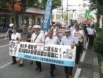 7月20日戦争法案反対デモ:長野の教育関係者360人も集結「教え子を再び戦場に送るな」