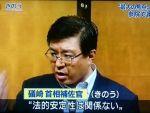 【2枚舌】礒崎首相補佐官:野党時代は「法律守れ!」「法律を守らない内閣は一刻も早く辞めろ!」