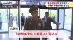 【良かった】「準戦時状態」を解除へ:韓国・北朝鮮が合意で軍事衝突は回避