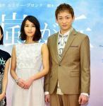 【祝】山本耕史さん・堀北真希さんが結婚:いい人選んだ!山本耕史はいい人!