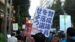10月9日(金)10日(土)11日(日)12日(月・祝)に行われた安倍政権反対デモの様子
