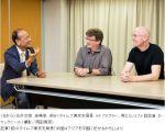 【ネトウヨどうする?】「いずれ、日本は米国だけでなく、中国にも頭を下げることになるかも(笑)」だって